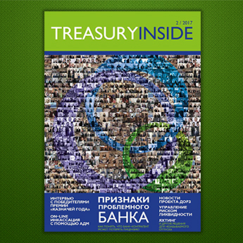 Treasury<br />Inside