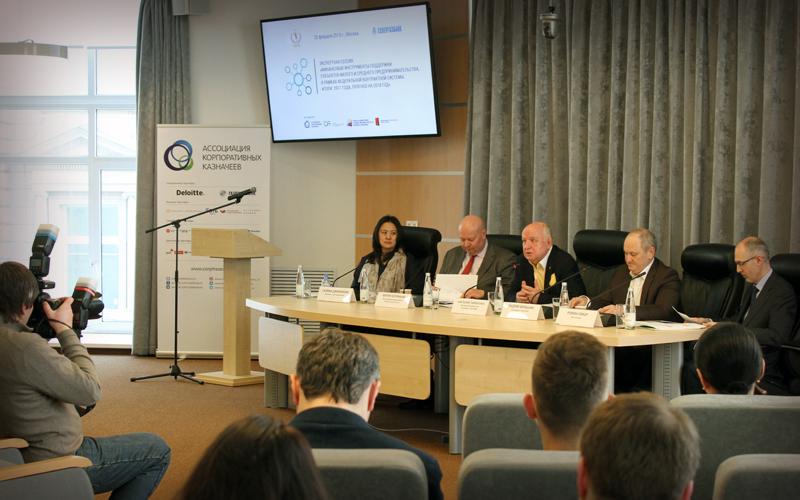 26 февраля состоялась экспертная сессия «Финансовые инструменты поддержки субъектов малого и среднего предпринимательства»