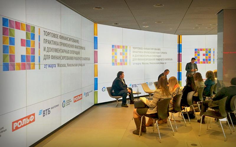 27 марта состоялся семинар «Торговое финансирование: практика применения факторинга и документарных операций для финансирования рабочего капитала»