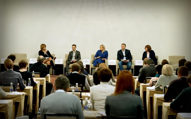 Итоги девятой конференции «Централизованное казначейство»