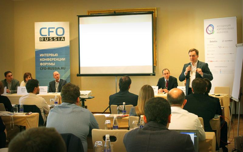 Итоги третьей конференции «Информационные технологии в бюджетировании»