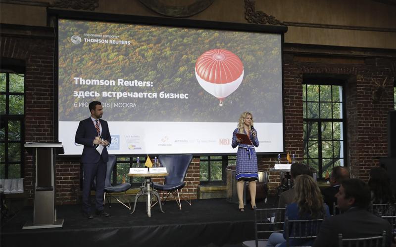 Состоялась III Ежегодная конференция Thomson Reuters: здесь встречается бизнес