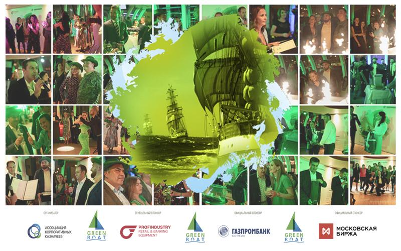 Новый формат летнего благотворительного праздника АКК «Green boat»