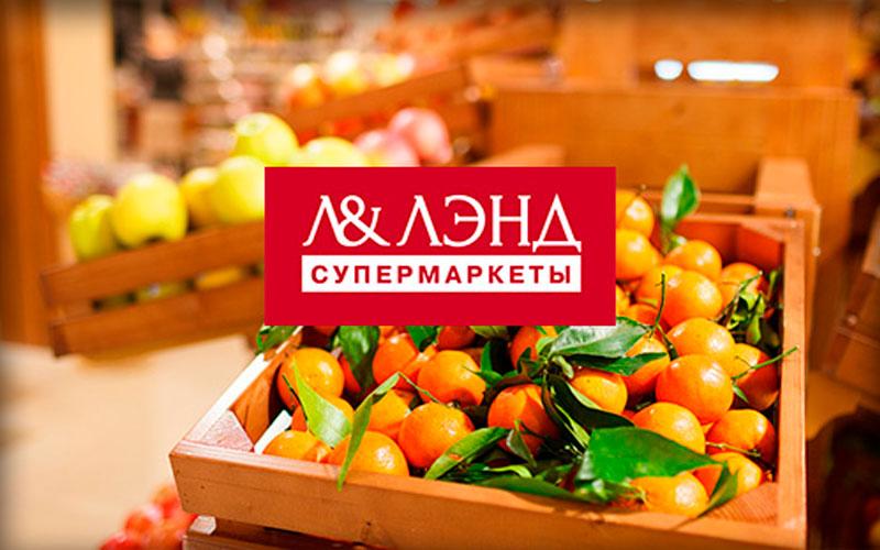 Сеть супермаркетов «ЛЭНД» перешла на онлайн-инкассацию с Газпромбанком и Moniron