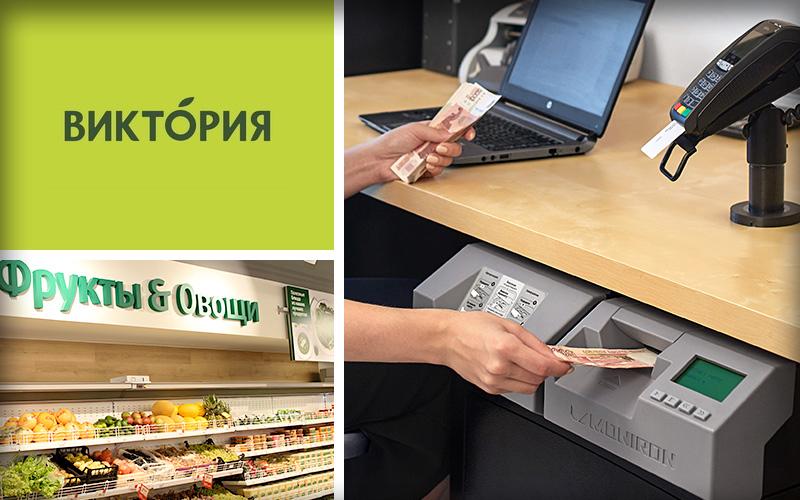 Онлайн-инкассация уже в Калининграде: Дикси и Газпромбанк внедрили депозитные машины