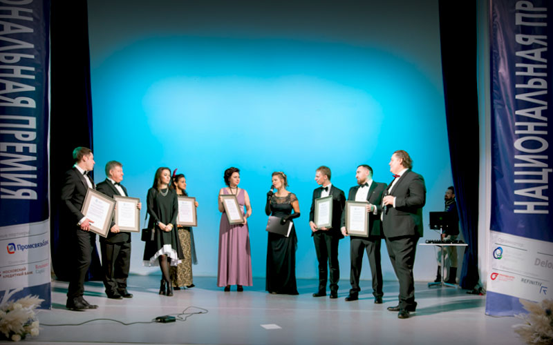 Пятая ежегодная Национальная премия «Казначей года» состоялась!