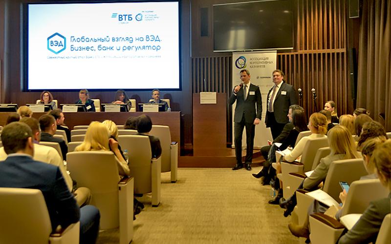 ВТБ, представители крупного бизнеса и ЦБ обсудили актуальные вопросы ВЭД