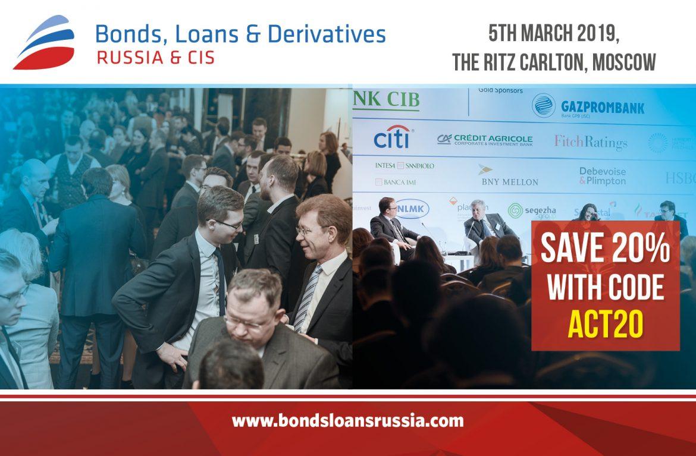 Конференция «Облигации, займы и производные финансовые инструменты — Россия и СНГ 2019»