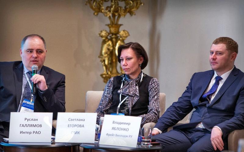 Об Одиннадцатой конференции «Централизованное казначейство»