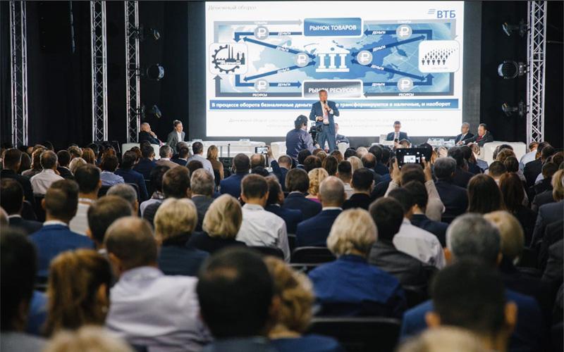 Октябрьский ПЛАС-Форум 2019: тема наличных по-прежнему актуальна
