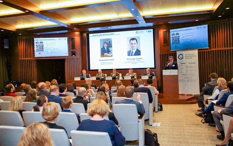 Банк ВТБ и Ассоциация корпоративных казначеев провели обучающее мероприятие для представителей крупного бизнеса.
