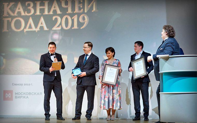 ПСБ банк вручил награду генерального партнера премии на Национальной премии «Казначей года» 2019