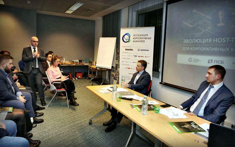 В Москве обсудили развитие финансовых технологий для корпоративных клиентов
