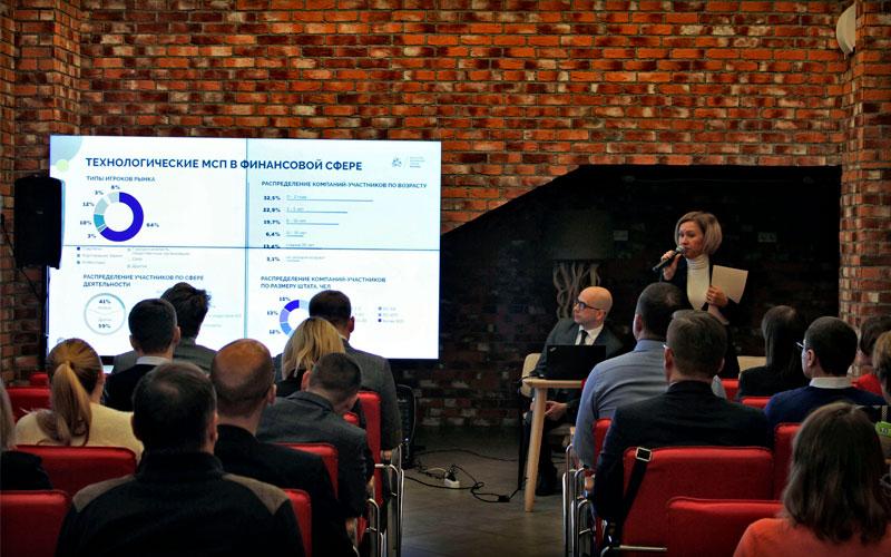 В Москве при поддержке АКК прошел интенсив «Прямая интеграция с банками: финансовая экосистема для эволюции корпораций»