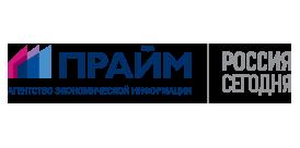 Агентство экономической информации ПРАЙМ