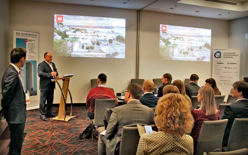 В Нижнем Новгороде с участием АКК состоялся семинар Московской Биржи и НРД для корпоративных клиентов