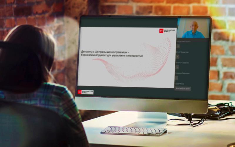Вебинар «MOEX Treasury – интерфейс для клиентов и новые возможности управления ликвидностью»