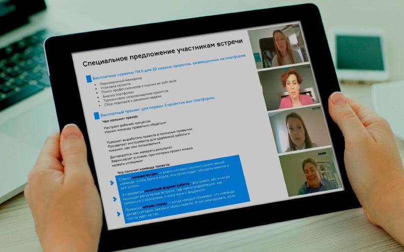 Казначеев познакомили с платформой для реализации бизнес‑проектов в гибких командах «Профессионалы 4.0»