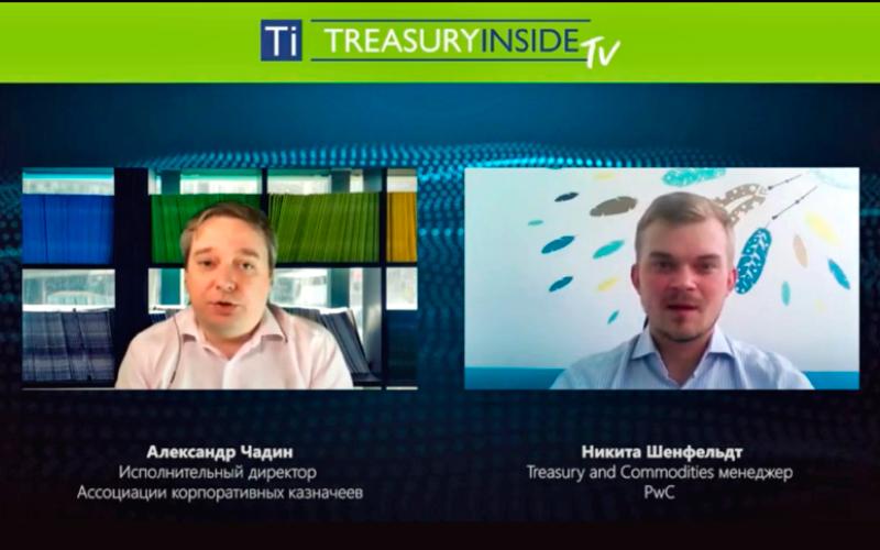 Исследование подходов в управлении краткосрочной ликвидностью