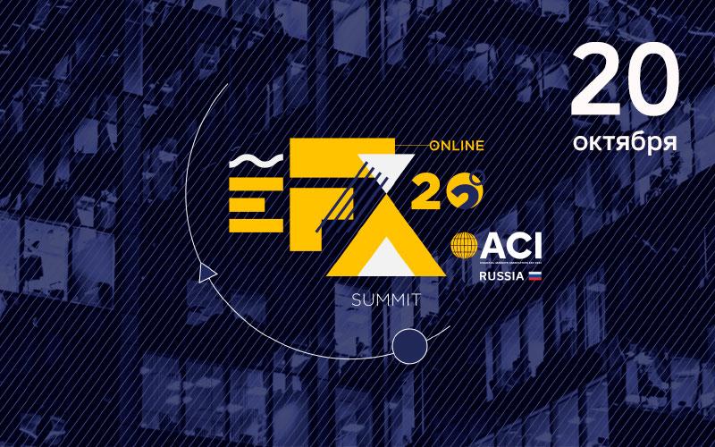 ACI Russia eFX Summit 2020
