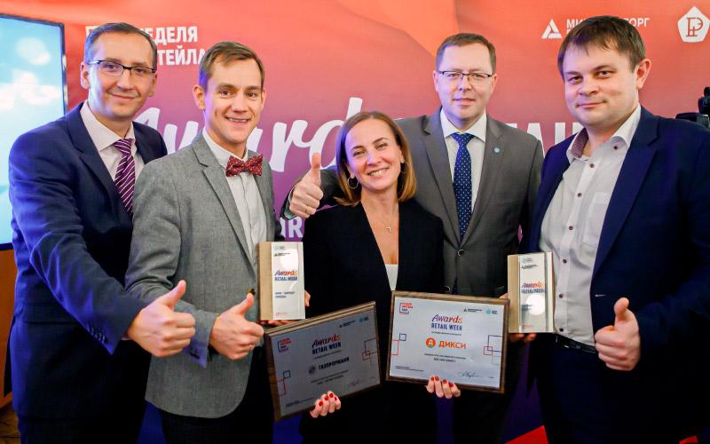 Profindustry: в Москве подвели итоги VI ежегодной премии RETAIL WEEK AWARDS