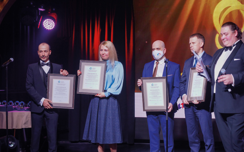 Фотографии с церемонии награждения национальной премии «Казначей года» от Юрия Терещенко