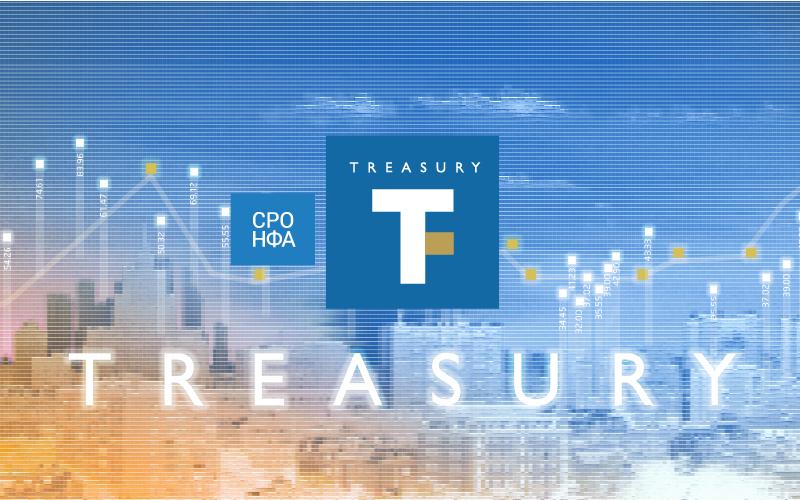Форум «Казначейство» пройдёт 28 апреля на платформе НФА в формате онлайн-трансляции