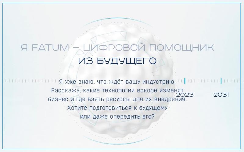 ВТБ Факторинг приглашает на тест-драйв «машины времени» для бизнеса